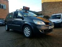 2007 Renault Grand Scenic 2.0 Automatic - 7 Seater - Low Mileage - 3 Months Warranty - Leather Seats