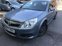 07 plate - vauxhall vectra 1.9 cdti - 150 bhp - 10 months mot - perfect drive - powerful car