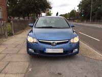 Honda Civic 1.3 ES --- HyBrid--- 2007 --- Automatic --- Leather Seats --- 20 Pound Tax Civic