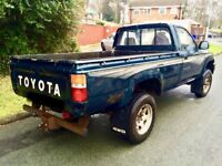 WANTED ! TOYOTA HILUX MK3 ! ANY MILEAGE, CONDITION ! CASH WAITING !