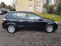 2005 Vauxhall Astra 1.6 i 16v Club 5dr Manual @07445775115 1 Owner+Brand New Clutch Fitted