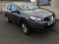 Nissan QASHQAI+2 (7 seater) excellent condition