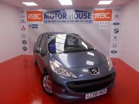 Peugeot 207 S(A MUST FOR VIEWING) FREE MOT'S AS LONG AS YOU OWN THE CAR!!! (grey) 2008