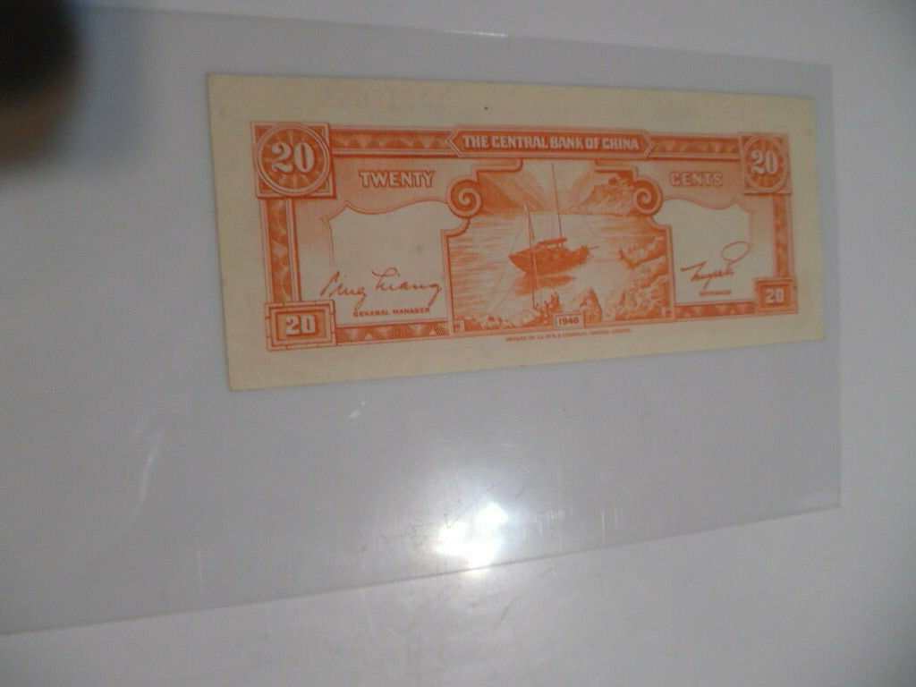 China Republic Central Bank Gold Chin Yuan Issue 20 Cents 1946  - $77.00