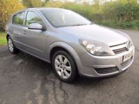ASTRA DIESEL 1.7 CDTI, LOW MILEAGE, 70 MPG, FULL SERVICE HISTORY, LONG MOT, PART-EXCHANGE WELCOME