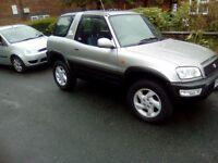 Toyota rava 4 in ecellent running order very clean. Motor 13mth mot bargain £950 no offers