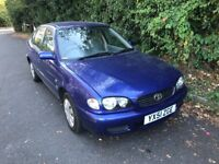 Manual This My Lovely Toyota Corolla First To See First To Buy