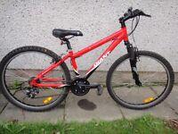 Giant Rock bike 26 inch wheels, 21 gears, 14.5 inch XS aluminium frame, front suspension