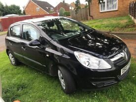 Vauxhall, CORSA, Hatchback, 2007, Manual, 1229 (cc), 5 doors