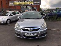 Vauxhall Vectra 1.8 i VVT SRi 5dr 2 KEYS,