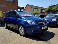 2006 Vauxhall Zafira 1.8 Design - 3 Months Warranty