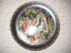 Russian collectors plate