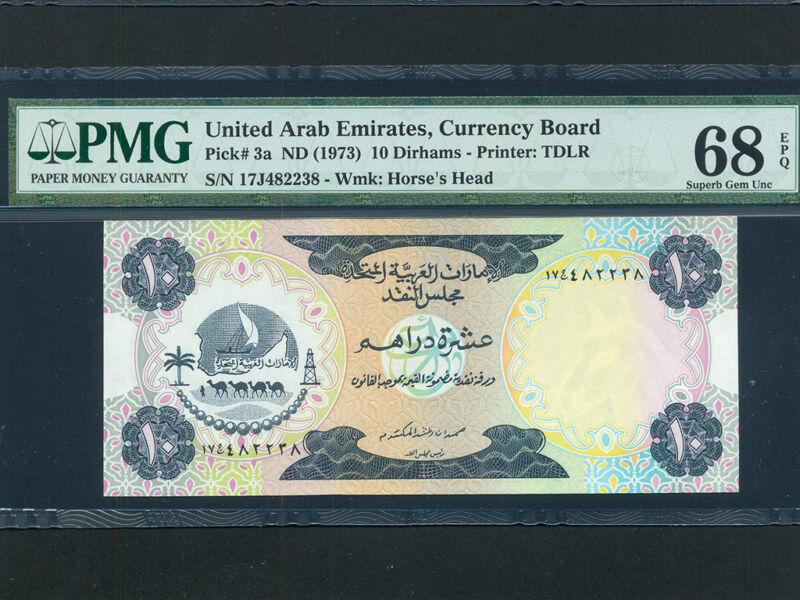 United Arab Emirates (UAE):P-3,10 Dirhams,1973* 1st Issue * PMG Gem UNC 68 EPQ *