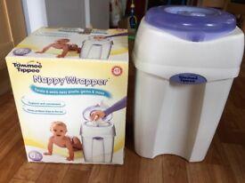 Baby nappy pale bin