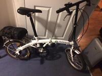 Folding bike. Gateway bicycle.