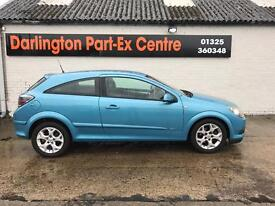 2006/06 VAUXHALL ASTRA COUPE/SXI/FSH/12 MONTHS MOT