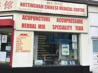 Nottingham Chinese Medical Centre