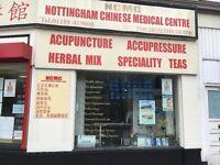 Nottingham Chinese Medical Centre