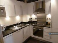 2 bedroom flat in School Mead, Abbots Langley, WD5 (2 bed) (#1025217)