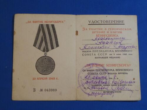 Soviet russian doc certificate medal For Capture Kenigsberg USSR WW2 Koenigsberg