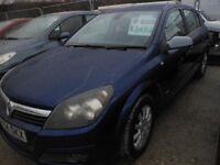 VAUXHALL Astra Design CDTi 5 Door Hatchback, 1.7 Diesel, Service History, 150,000 miles