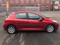 Peugeot 207 1.6 diesel MOT good condition only 79,000 on the clock 20 pound road tax