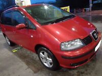 2003 top spec 7 seater seat alhambra 1.8t+service history+mot+towbar needs some attention DRIVEAWAY