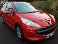 2007 (57) PEUGEOT 207 1.4S 3 DOOR, ONLY 72000 MILES FROM NEW, IMMACULATE
