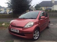 Daihatsu Sirion 1.0 SE, 5dr, 5 seats, +50mpg, cheap tax, low milage, great condition, 12 months MOT