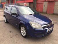 Vauxhall Astra 1.7 CDTi 16v Club 5dr (DIESEL) (MOT UNTIL JULY 2018) 2004