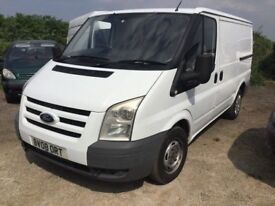 2008 NEW SHAPE FORD TRANSIT SHORT WHEELBASE side loader great driver anytrial welcomeIN VGCONDITION