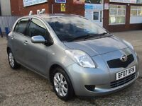 Toyota Yaris 1.3 VVT-i Zinc 5dr VERY LOW MILEAGE+LONG MOT