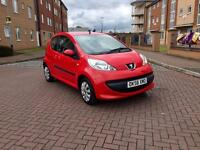 2008 Peugeot 107 Vibe only 33,000 miles! Free 3 months warranty £20 Tax