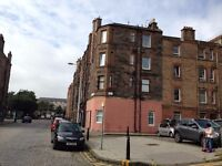 Off Market, tenanted one bed flat. 7% Yield.