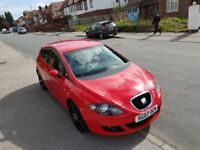 2007 SEAT LEON 1.6LTR PETROL 5 DRS H/BACK £1249 NO OFFERS NO P/X ASK PRICE CALL 07448846035 NO TEXT