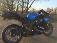 Kawasaki zx6r c1h