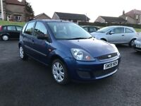 Ford Fiesta 1.25 Style 5dr*FREE MOT FOR LIFE*IMMACULATE CONDITION*ONLY 38500 MILES*JUST SERVICED*