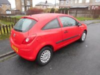 VAUXHALL CORSA 1.0L 2007 PRIVATE PLATE INC 12 MONTH M.O.T CHEAP