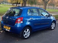 Toyato Yaris, 2 Owners, 8 Dealer, 1 Garage Service History Stamps, Very Reliable And Very Clean