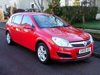 "2009 Vauxhall Astra 1.4 Active 5 door Hatchback, Low Mileage, ""29246"""
