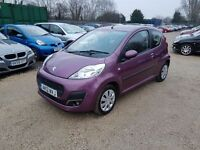 Peugeot 107 1.0 12v Active 3dr, 1 OWNER FROM NEW. HPI CLEAR. 1 YEAR MOT. GOOD CONDITION. P/X WELCOME