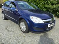 Vauxhall Astra cdti with mot April 2018 needs egr 2009 £30 tax cookstown