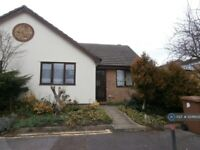 2 bedroom house in Hollow Close, Guildford, GU2 (2 bed) (#1206602)