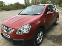 Car for Sale: Nissan, QASHQAI, Hatchback, 2009, Manual, 1461 (cc), 5 doors