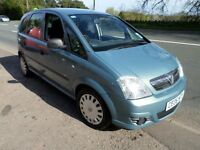 2006 VAUXHALL MERIVA 1.7CDTI EXCELLENT ON FUEL VERY CLEAN CAR THROUGHOUT IDEAL FAMILY NEW MOT