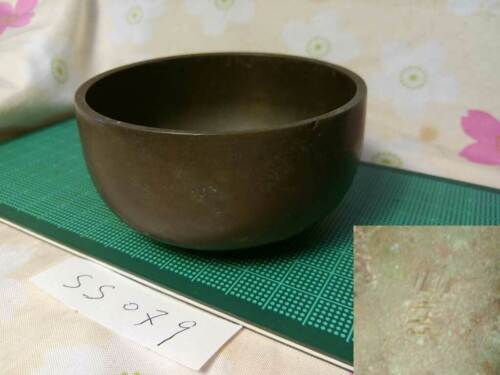 "SAHARI Marked 3.11"" Japanese Vintage Buddhist Bell SS079 Great Sound"