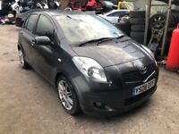 Toyota Yaris 2008 1.3 Petrol Automatic For Breaking - CALL NOW!!!