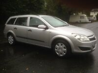 VAUXHALL ASTRA ESTATE 07 REG £145 TO TAX