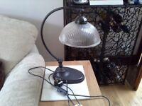 Table light or study light.