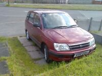 5 DOORS ESTATE, DAIHATSU GRAND MOVE CAR